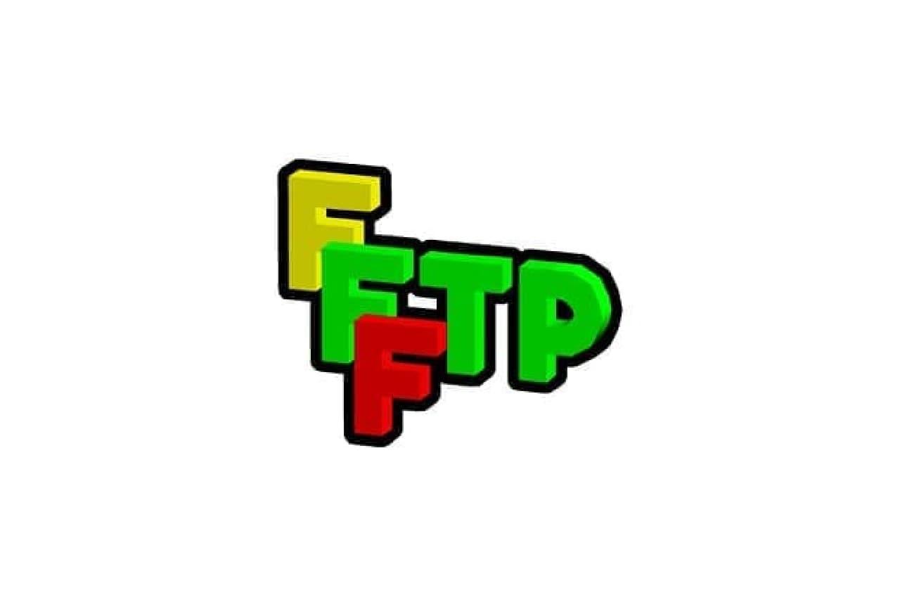 FFFTPのアイコンイメージ