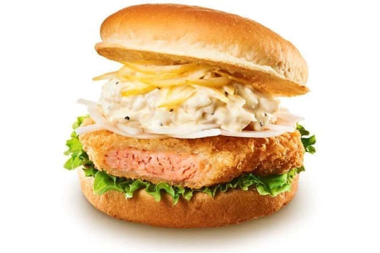 秋鮭バーガーのイメージ