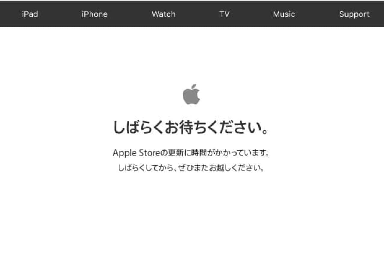 Apple Storeのイメージ
