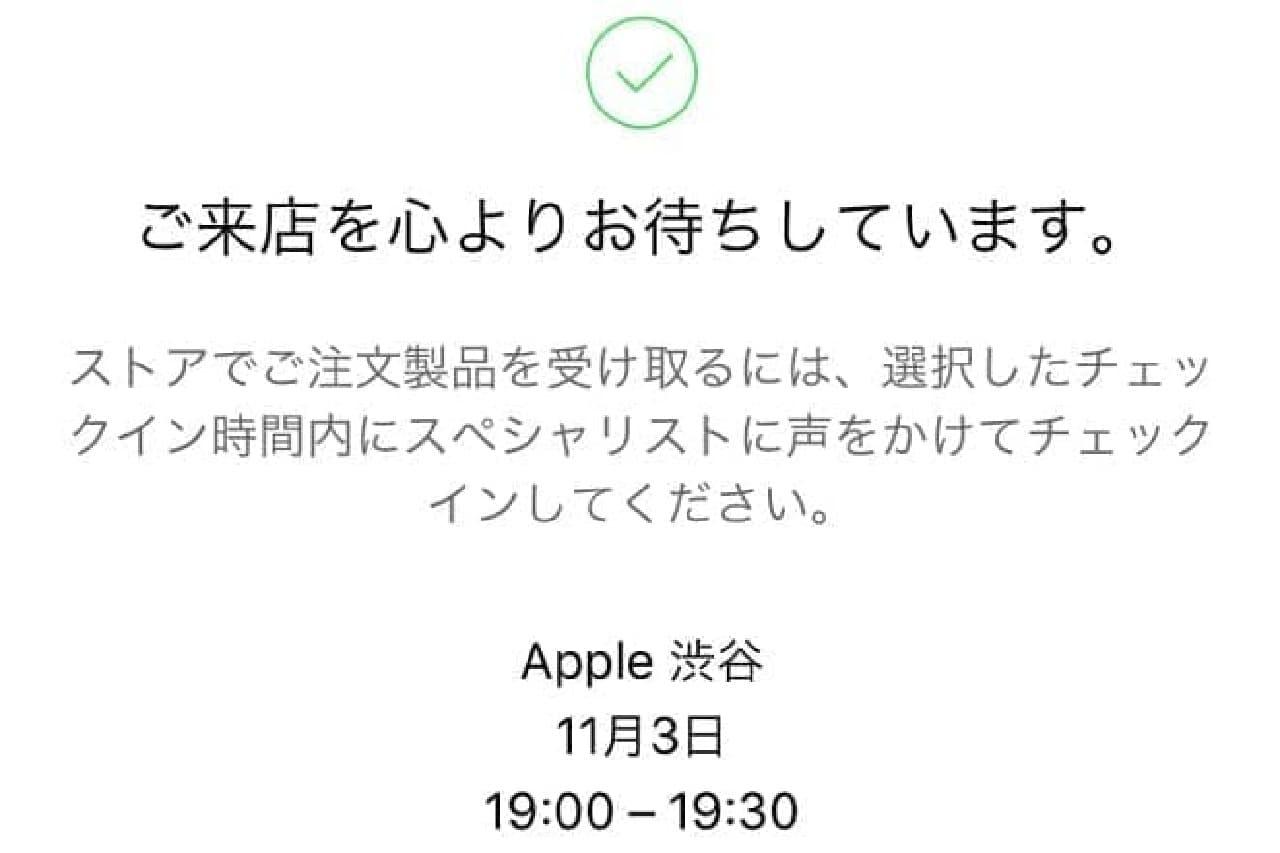 iPhone Xのイメージ