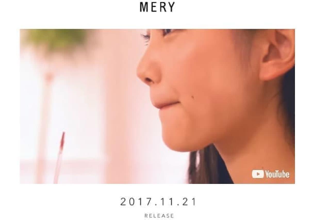 MERYの画面イメージ
