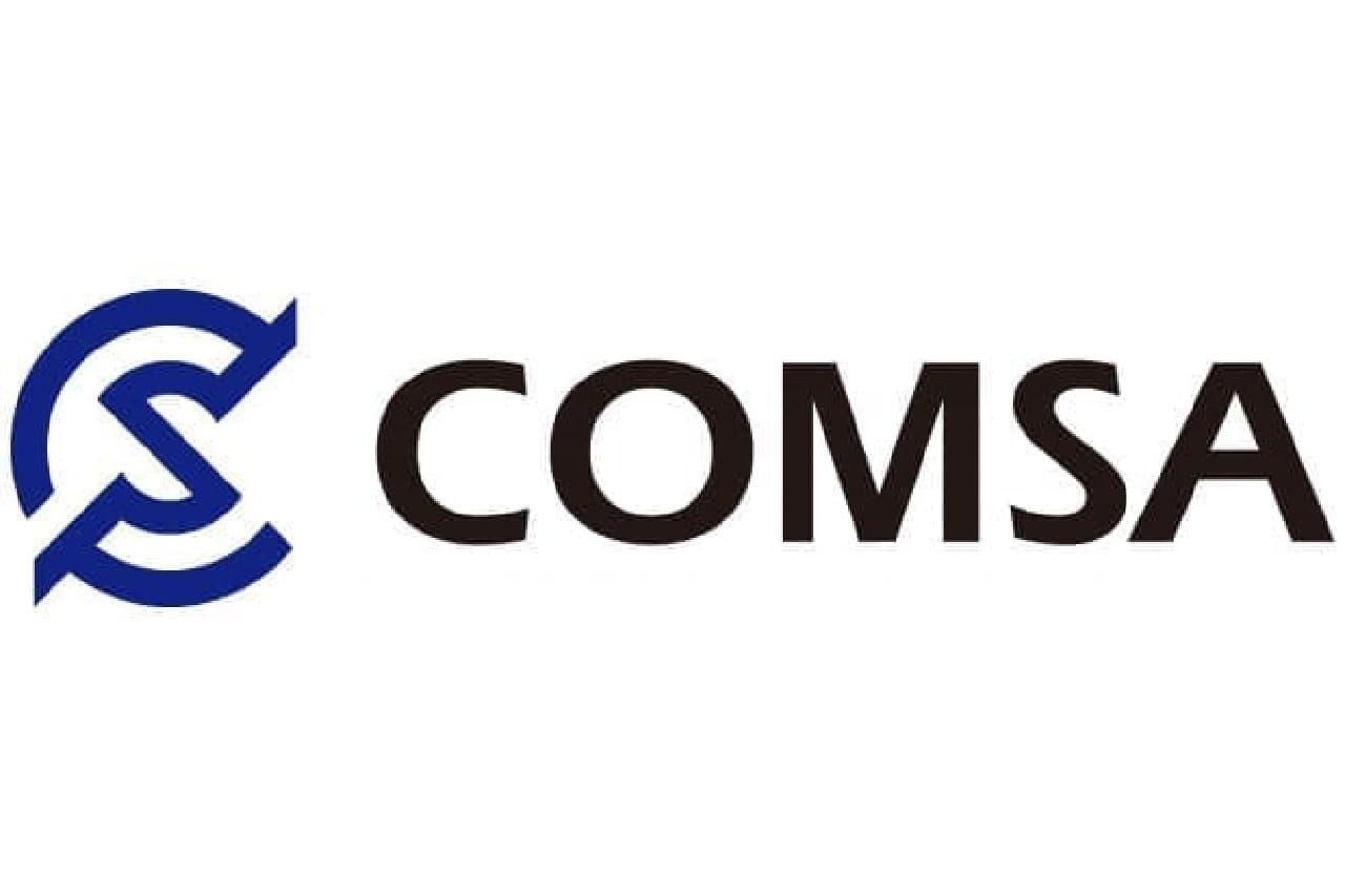 COMSAのロゴイメージ