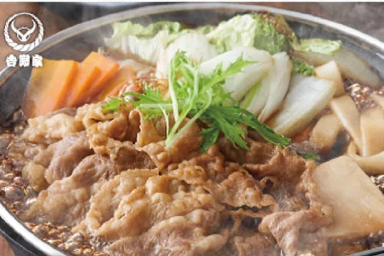 牛すき鍋膳のイメージ