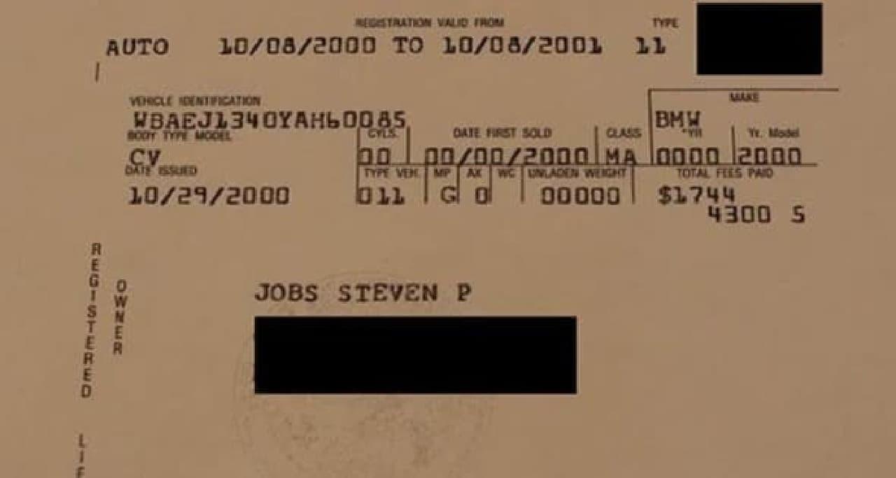 スティーブジョブズ氏が所有していたBMW Z8、RMサザビーズのオークションに登場