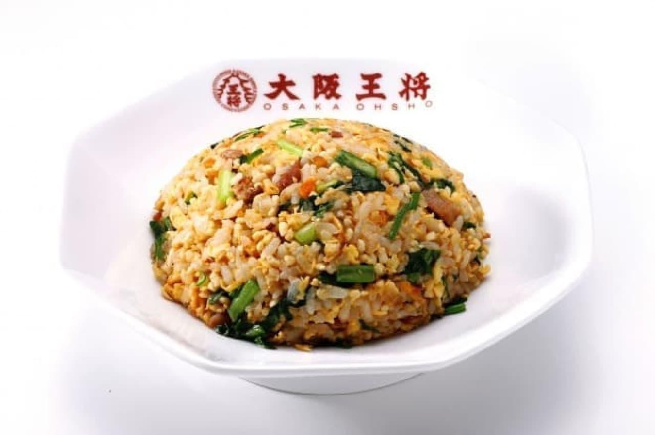 炒飯のイメージ画像