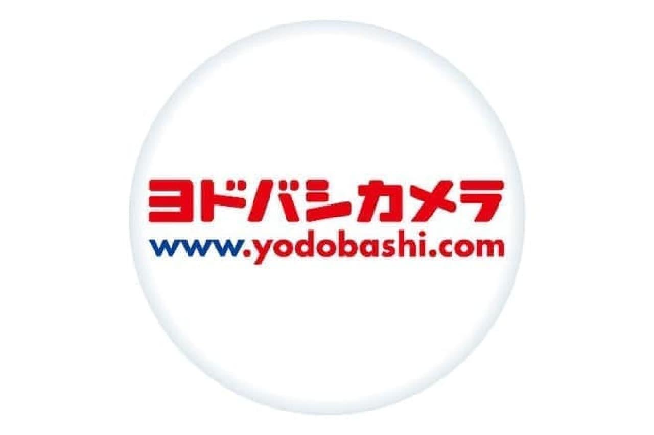 ヨドバシカメラのイメージ