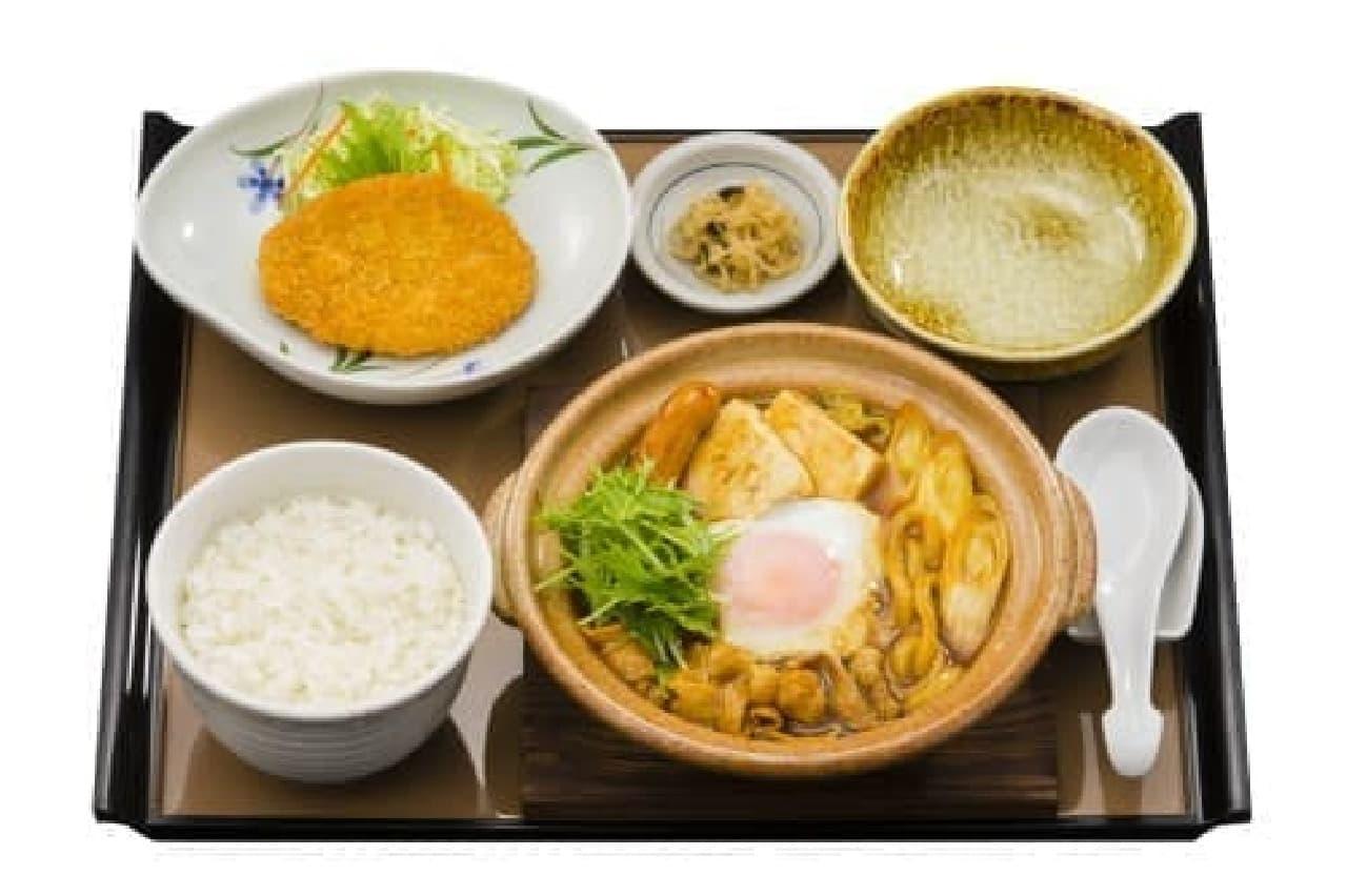 カレー鍋定食のイメージ
