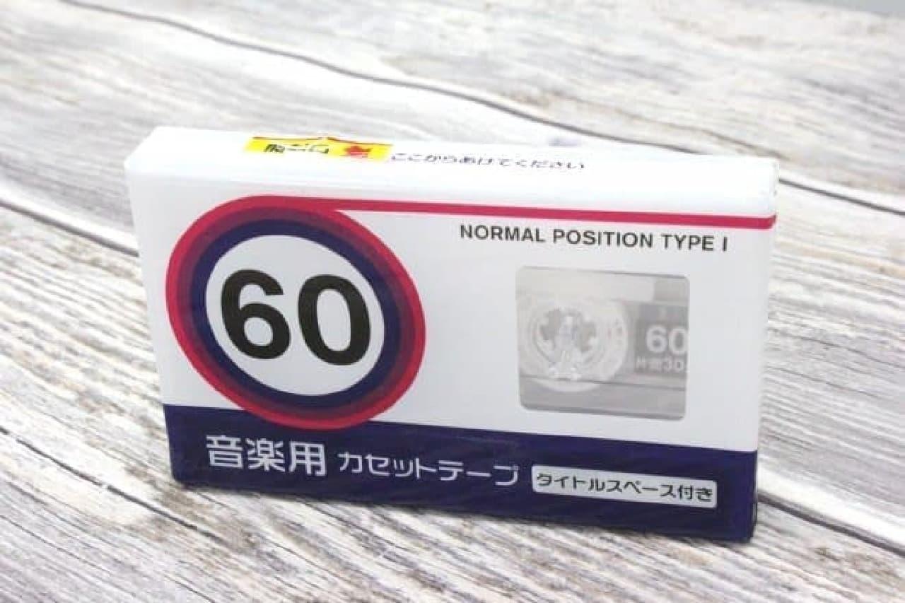 カセットテープのイメージ