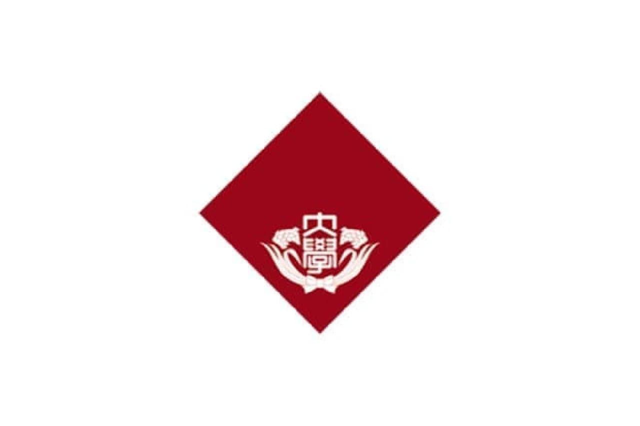 早稲田大学のイメージ