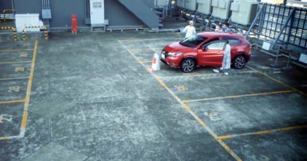 ホンダのクルマを利用できる、会員制のレンタカーサービス「EveryGo」