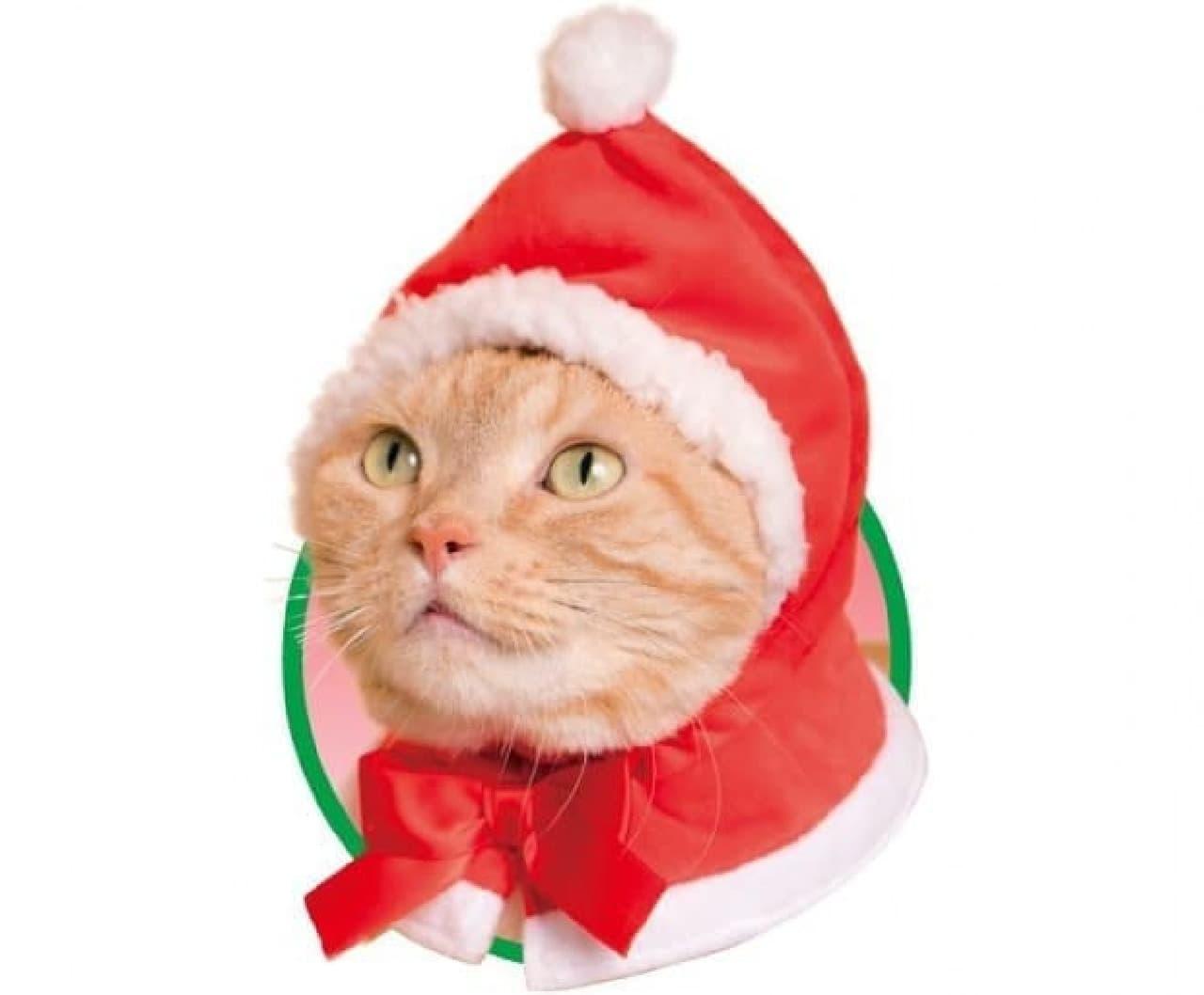 カプセルトイ「ねこのかぶりものシリーズ」第13弾「ねこクリスマスちゃん」