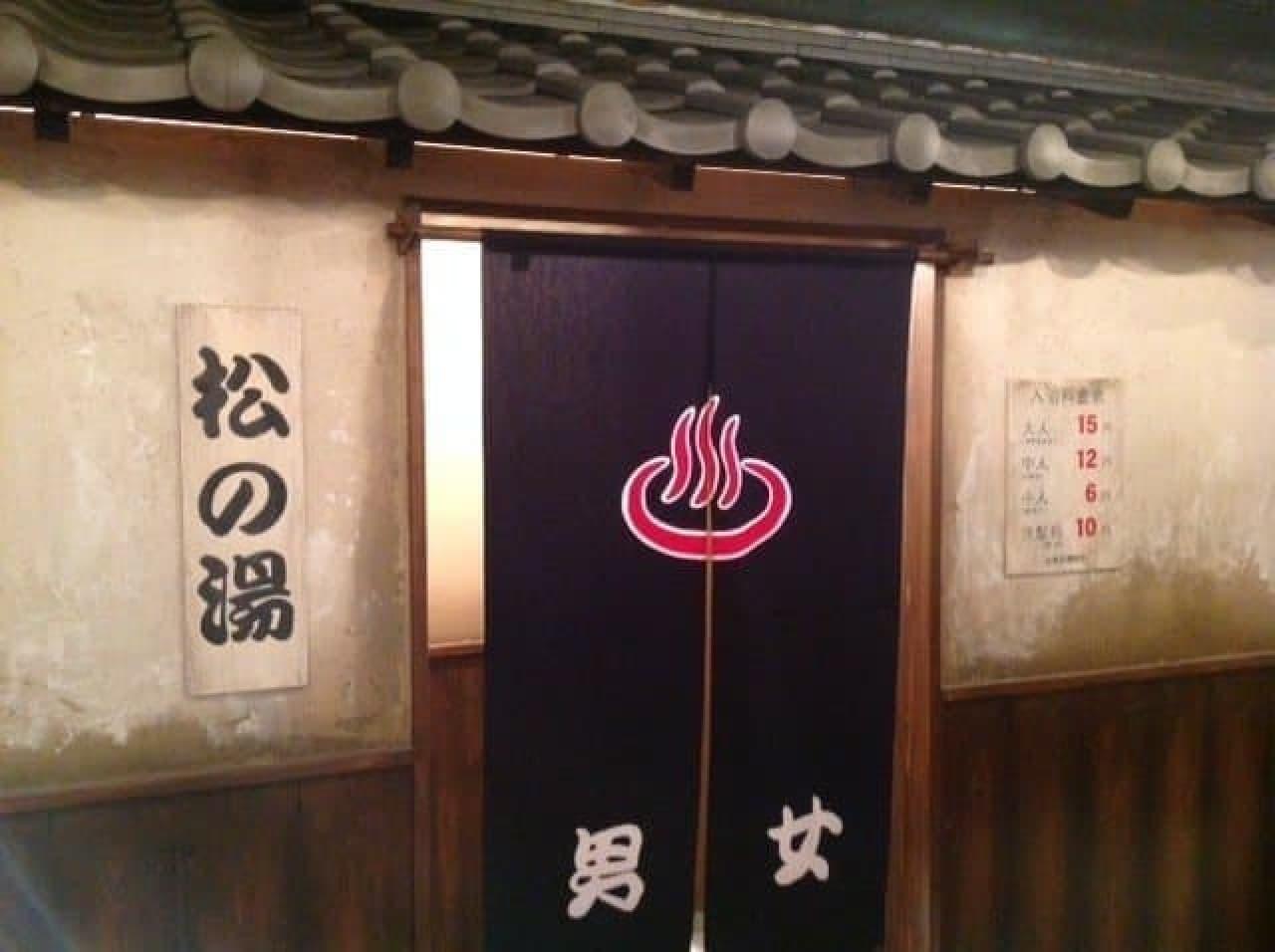 駄菓子たべ放題の『新宿駄菓子バー』