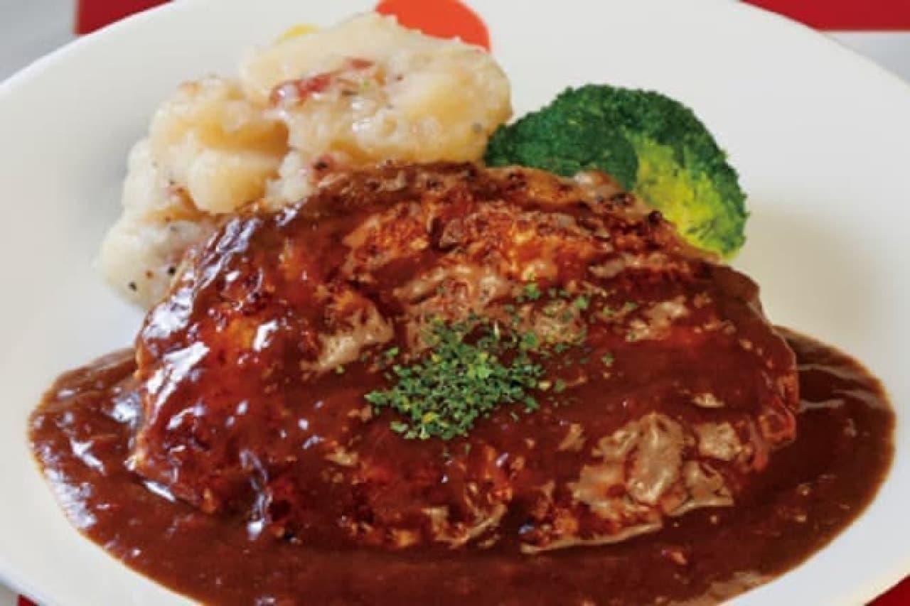 松屋のハンバーグステーキ
