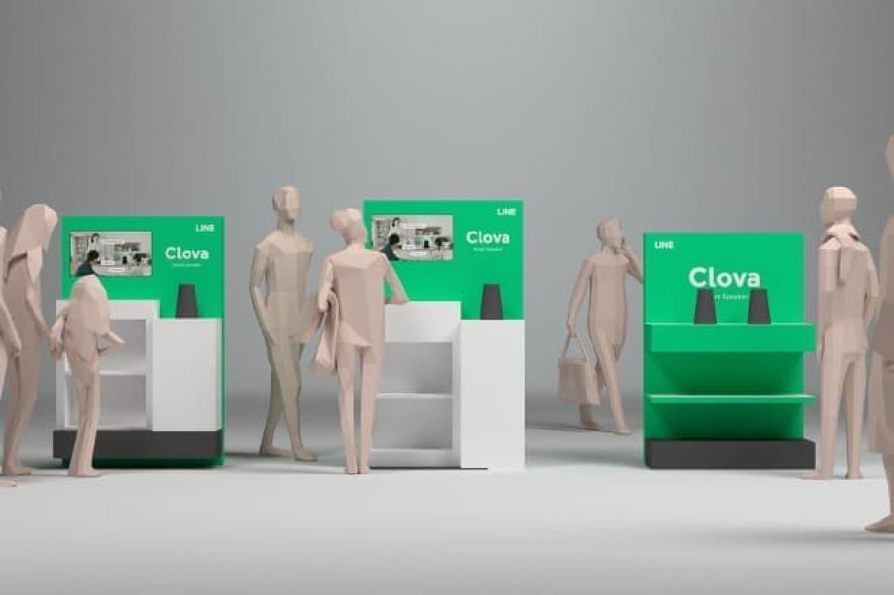 Clova WAVEの店頭販売イメージ