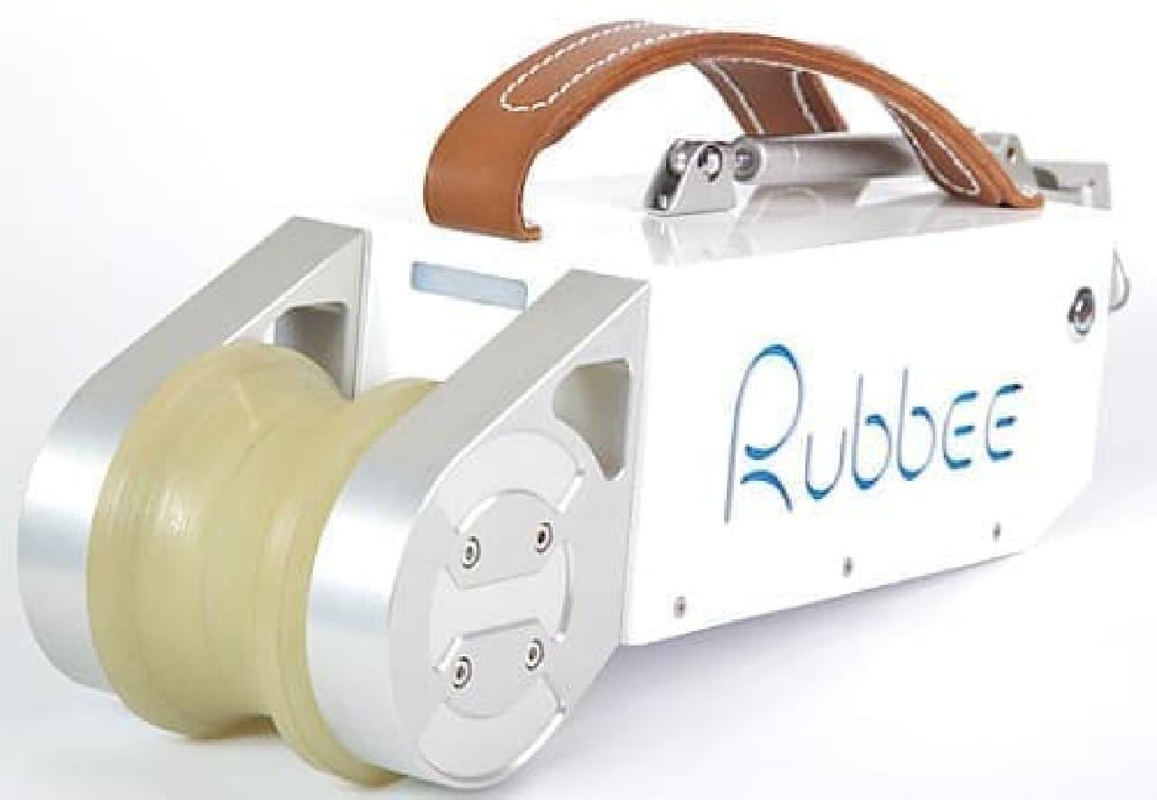 2013年に発表されたオリジナル「Rubbee」