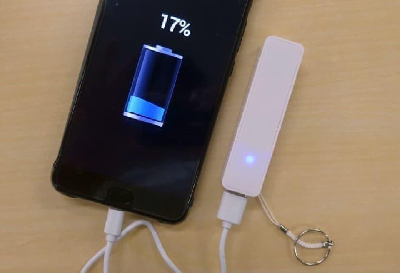 ダイソーのスマホ用モバイルバッテリースティックタイプ