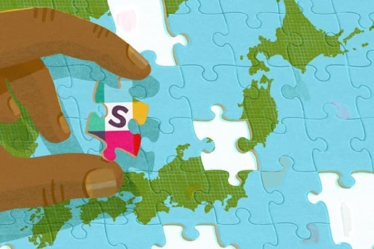 Slackのイメージ画像