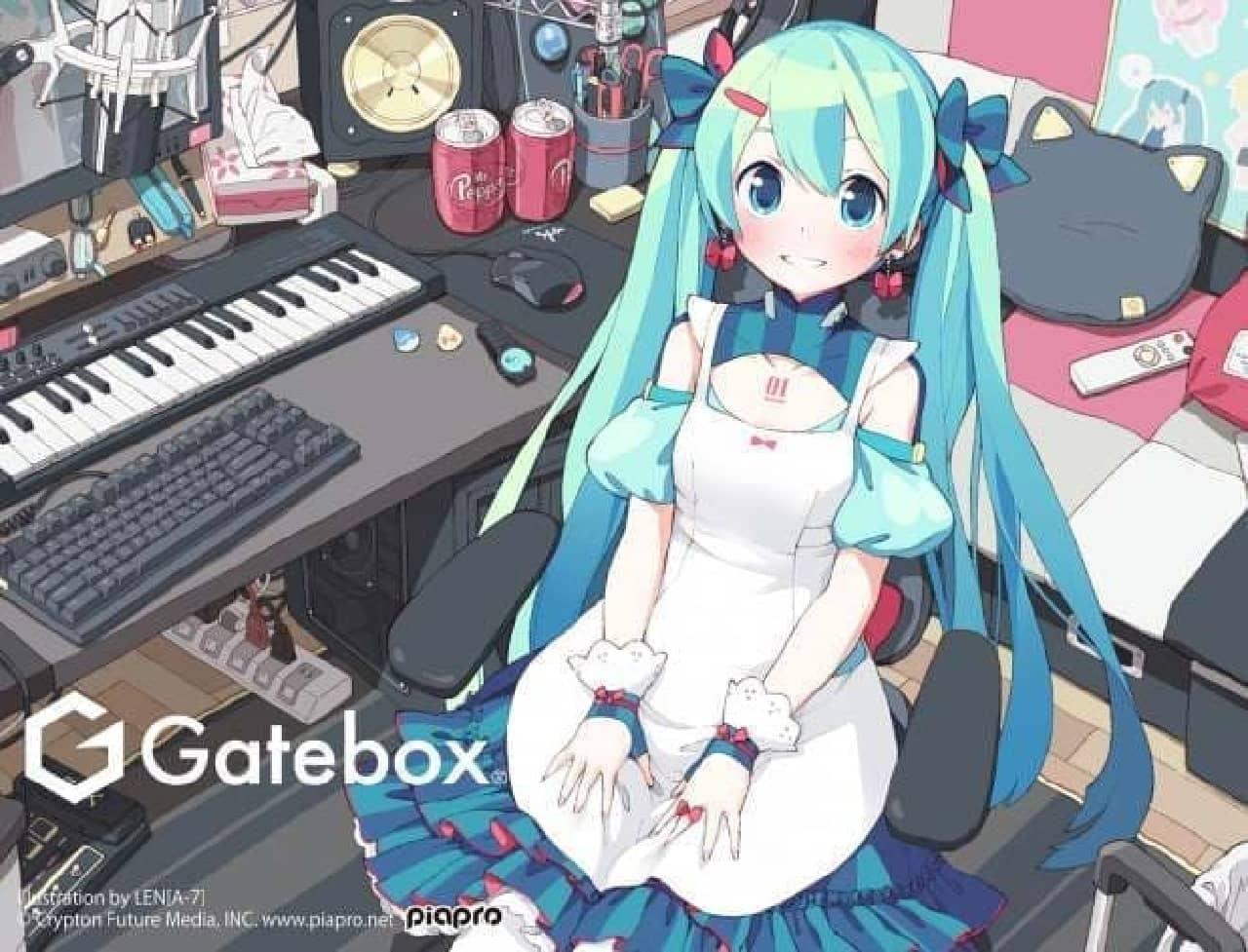 Gateboxのイメージ