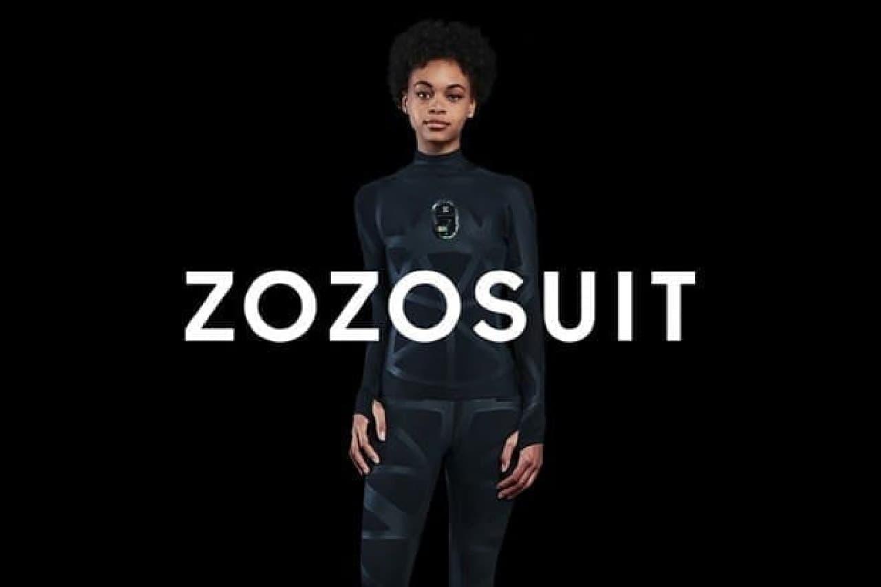 ゾゾスーツのイメージ