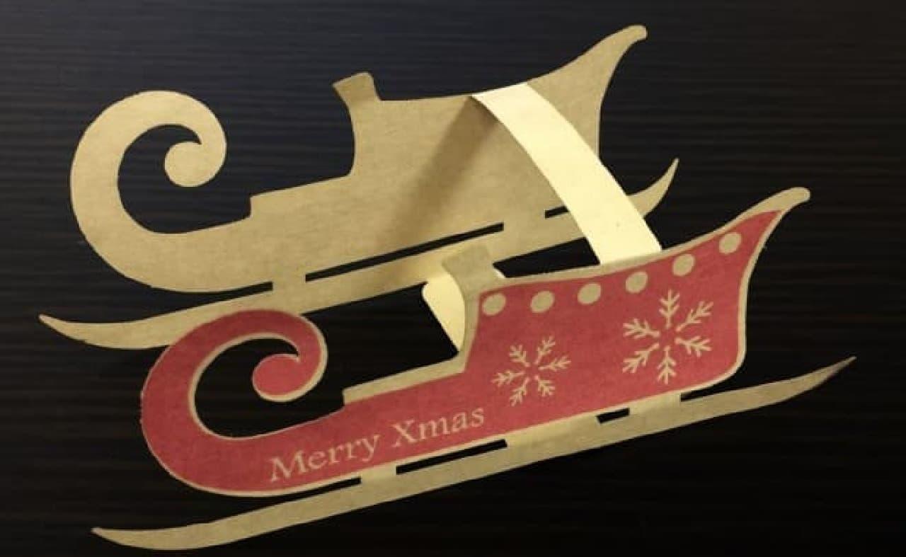 「クリスマスティーバッグ」、ヴィレッジヴァンガード通販に