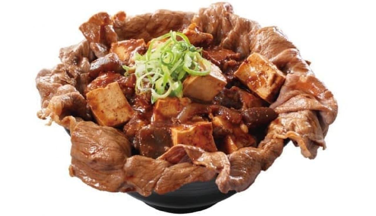 牛肉がゴロゴロ入った麻婆豆腐「とろ肉麻婆肉めし」、「岡むら屋」で