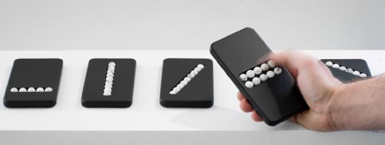 スマホ依存症の克服を目指す「SUBSTITUE PHONES」
