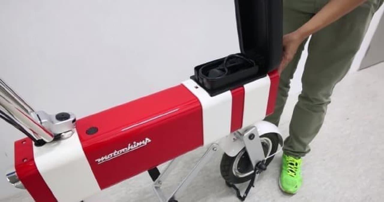小型電動バイク「Motochimp(モトチンプ)」