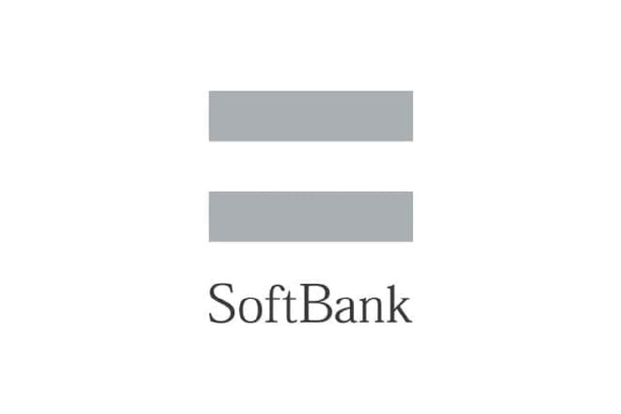 ソフトバンクのイメージ