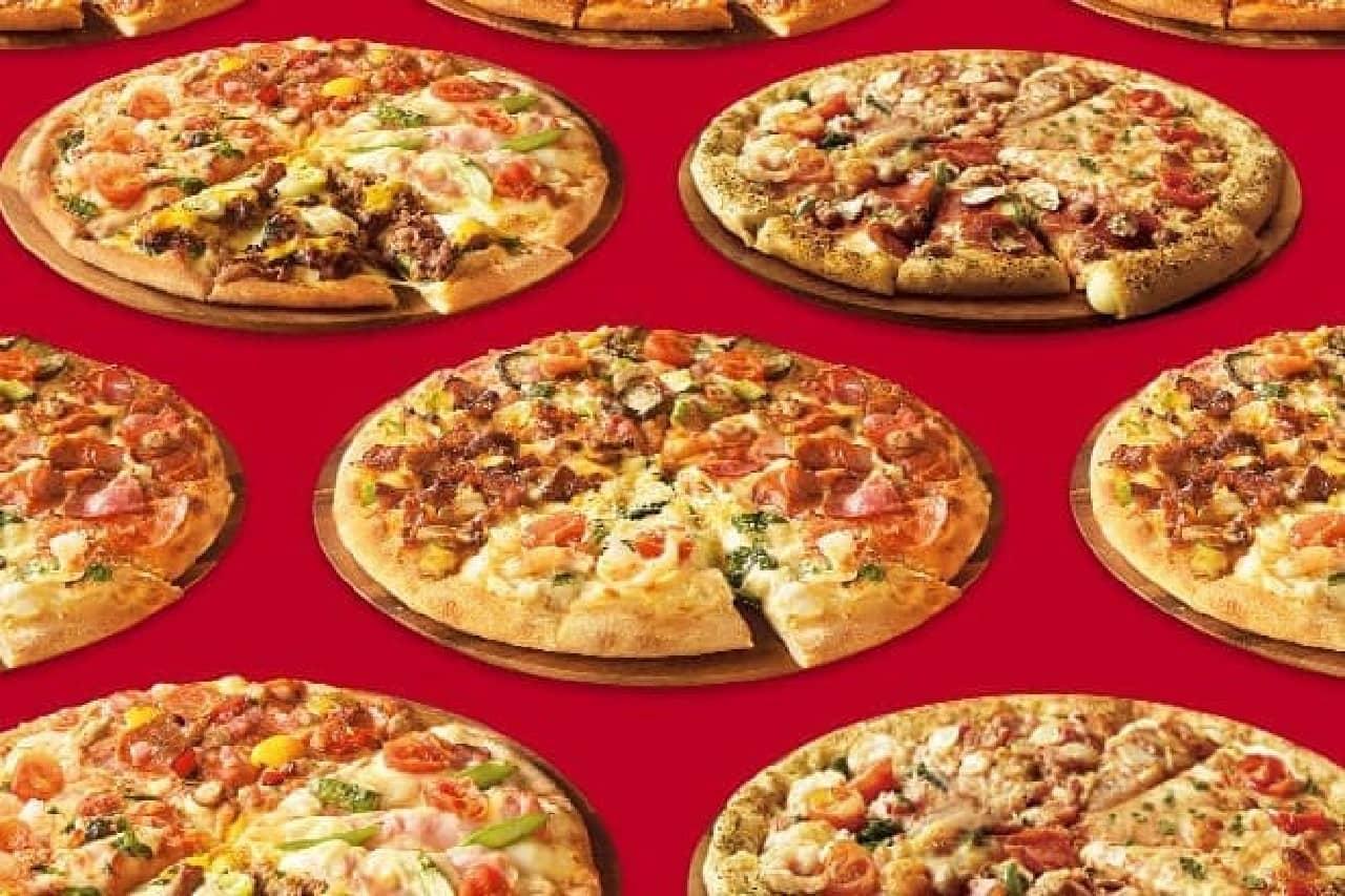 ドミノ・ピザのイメージ