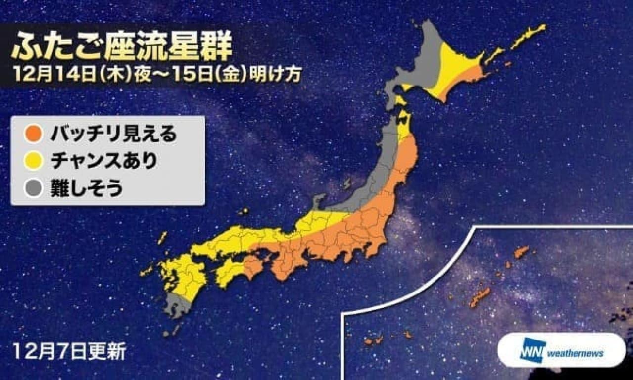 12月14日は三大流星群のひとつ「ふたご座流星群」…ウェザーニューズが全国の天気傾向を発表