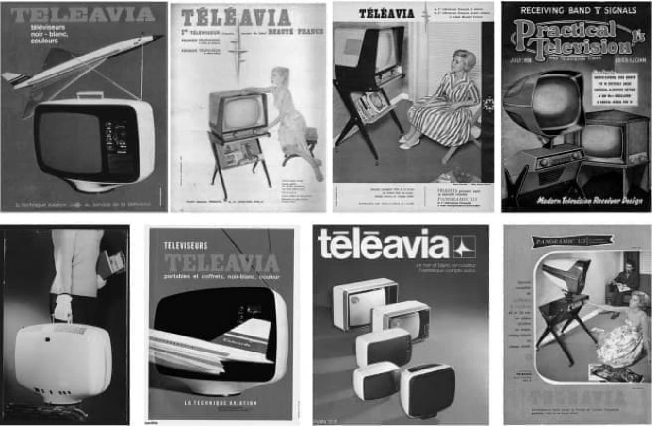 PDF HAUSによるコンセプトデザイン「TELAEVIA RETRO TV」