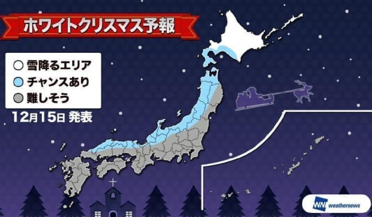 """ウェザーニューズが""""ホワイトクリスマス予報""""の提供を開始"""