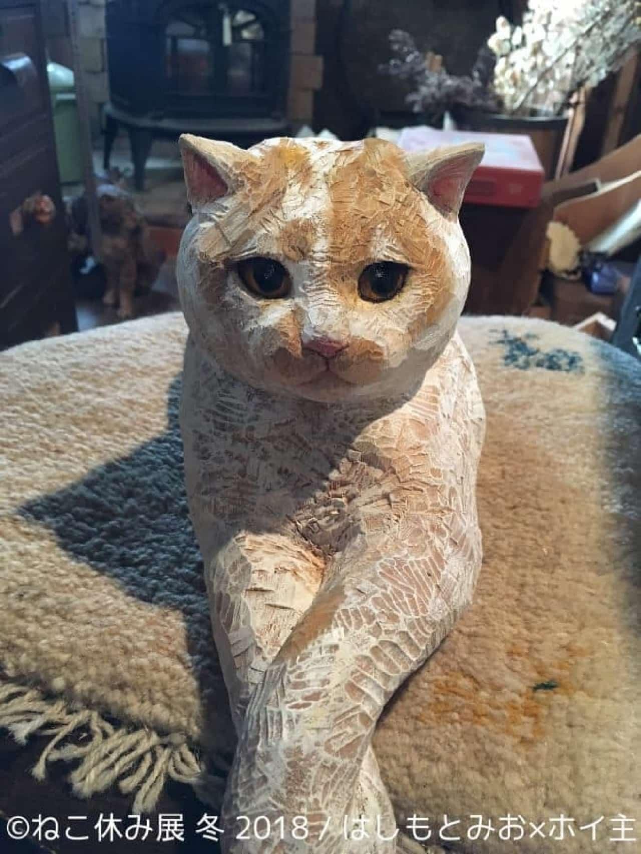 過去最大規模のネコ祭り…「ねこ休み展 冬 2018」