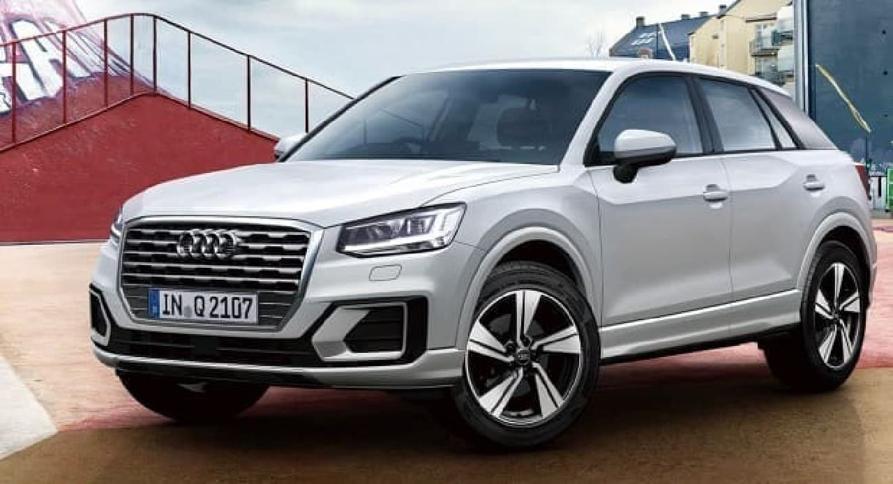 Audi Q2 #touring limited