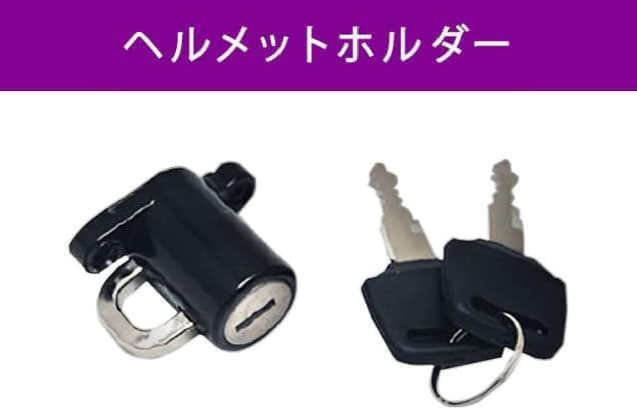折り畳み電動バイク「Cute-mL」商品化決定!