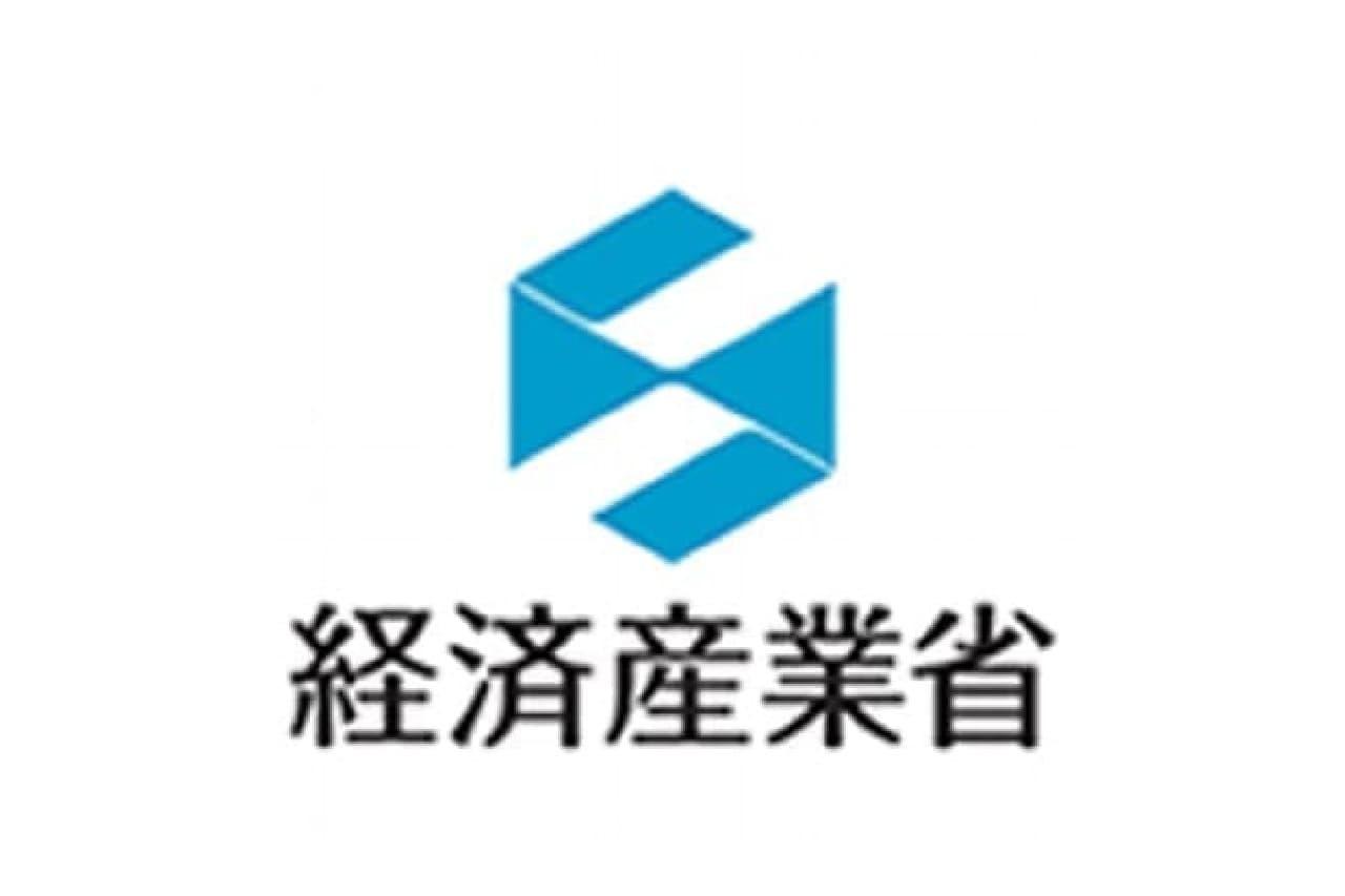 経済産業省のイメージ