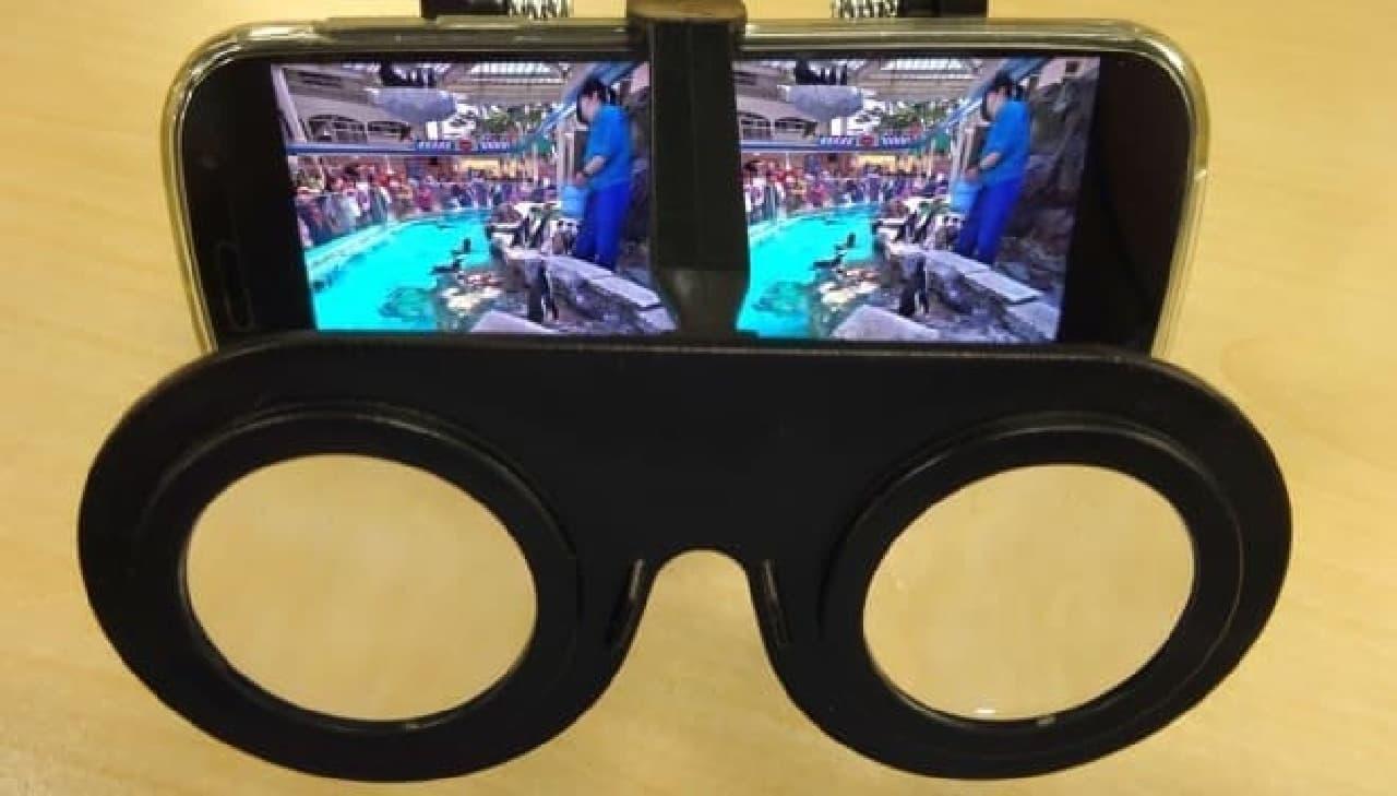 キャンドゥの「スマホで3D VRメガネ」