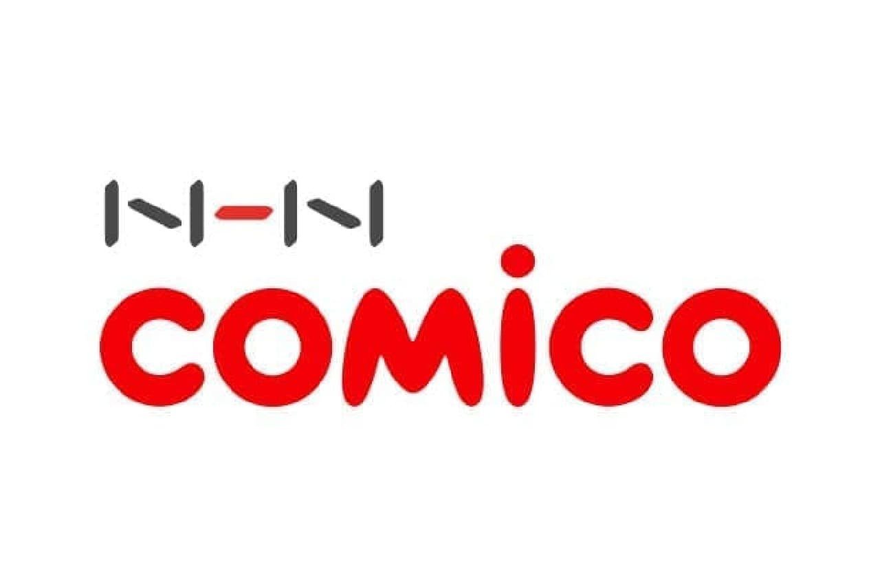 comicoのイメージ