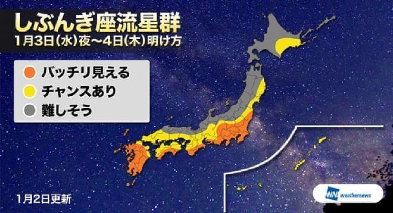 「しぶんぎ座流星群」、今夜(1月3日)観測ピーク!