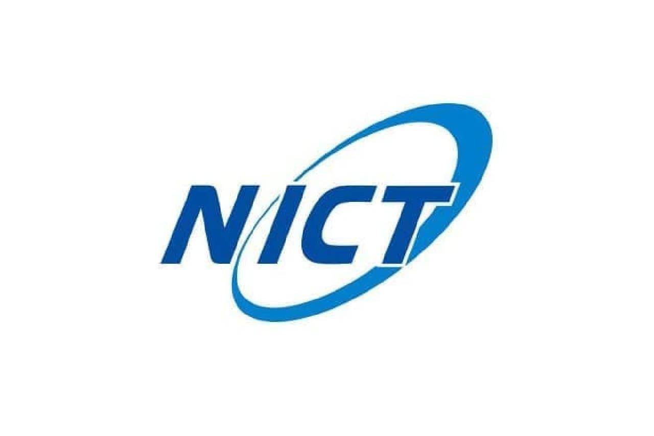NICTのイメージ画像