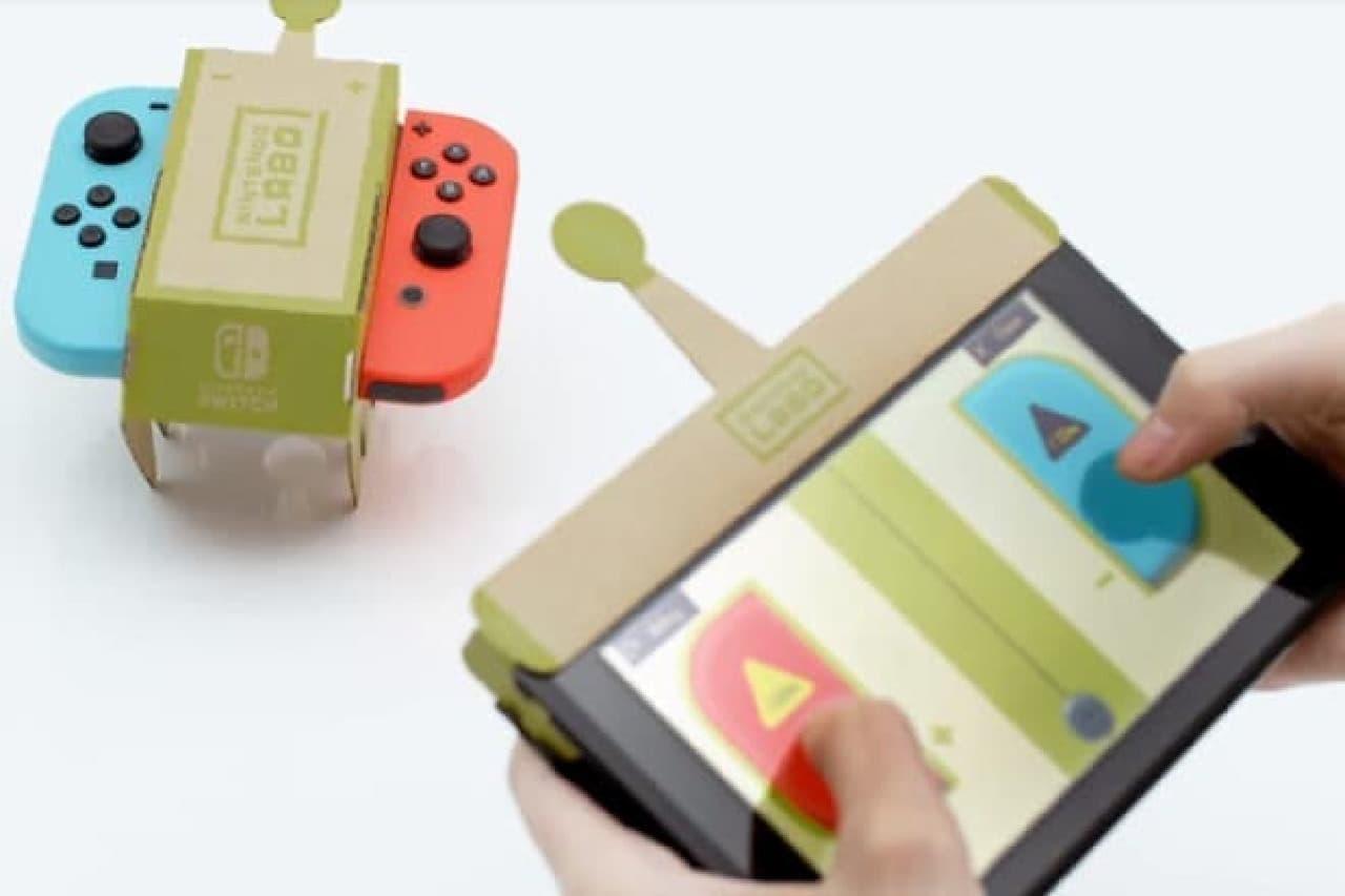 Nintendo Laboのイメージ