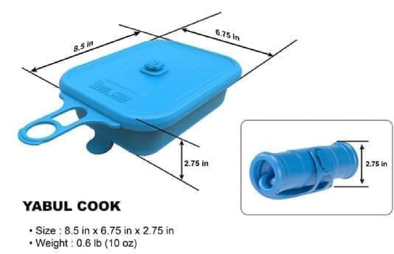 キャンプで温かいものを食べたい人向けのシリコンクッカー「YABUL COOK」