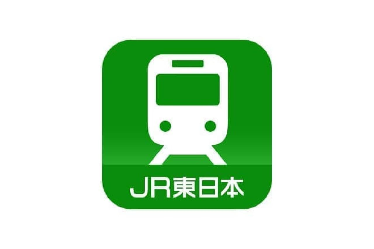 JR東日本のイメージ