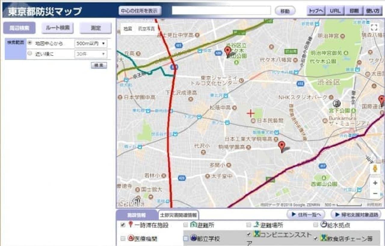 東京都防災マップのイメージ