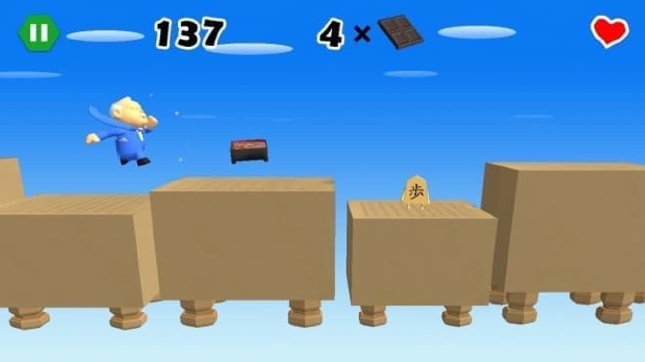 ひふみんのスマートフォンゲーム