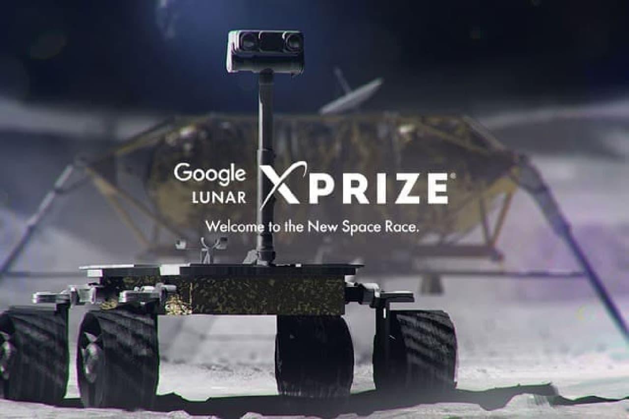 XPRIZE財団のイメージ