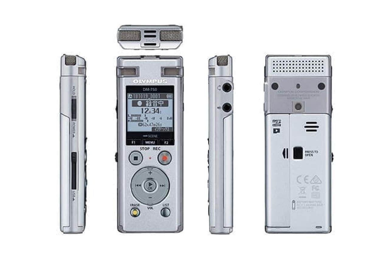 ICレコーダーのイメージ