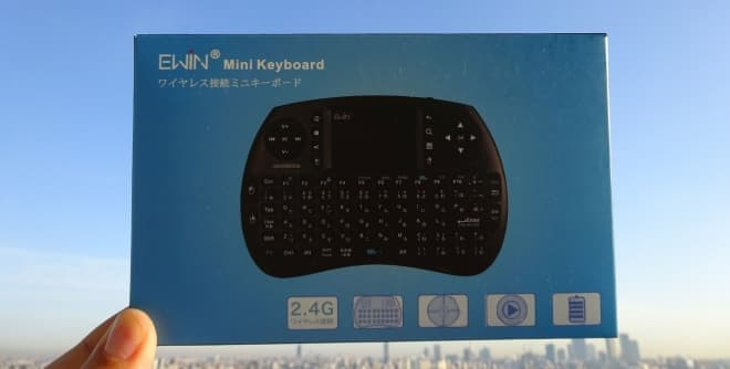 Ewinミニ キーボード ワイヤレス式