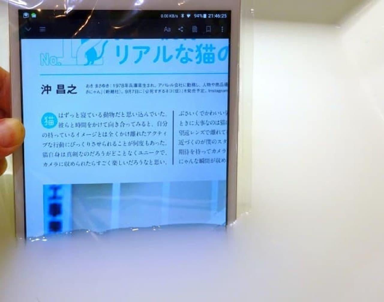 ダイソーの「タブレット用簡易防水ソフトケース」