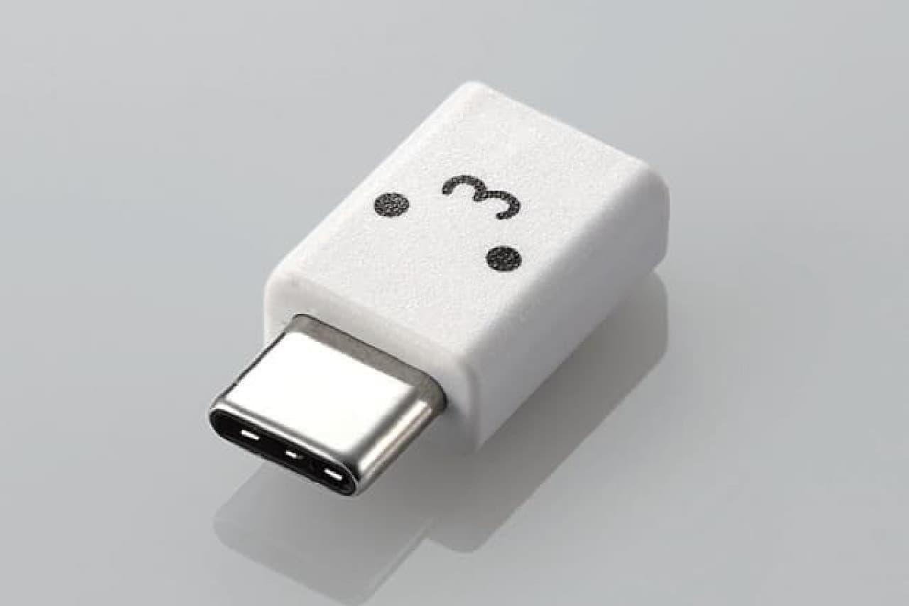 USB Type-Cに変換